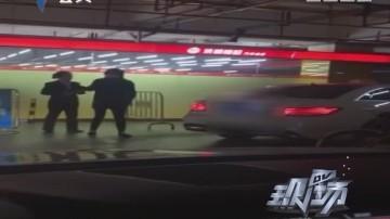 广州:女子般摔铁马 保安制止竟被打