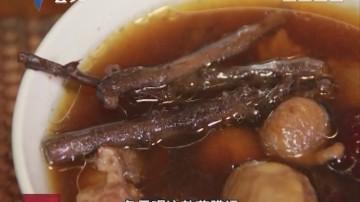 冬季煲汤加一物 效果比羊肉汤还要好