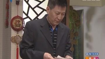 [2017-11-11]外来媳妇本地郎:阿炳升官记(下)