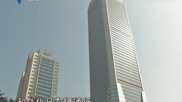 广州:财富论坛期间 部分路段交通管制