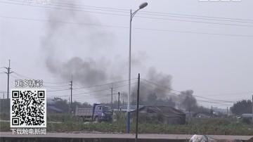 广州白云:厂房着火火烧连营 无人员伤亡