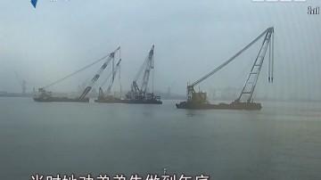 珠江口撞船事故 5名失联船员仍在搜寻中