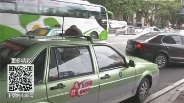 广州 的哥:候时费和回程费应作调整