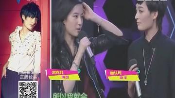 刘亦菲和曾轶可竟然是闺蜜?