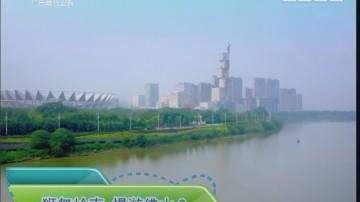 [2017-11-26]潮流假期:狮舞岭南 慢游佛山2