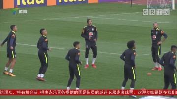 巴西各球员先后到达巴黎开始认真备战