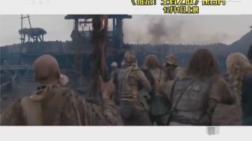 《维京:王者之战》对《这就是命》你会选谁?