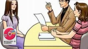 最争议:见工该问五险一金及加班费吗?