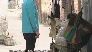 肇庆:初中生当街打母亲 教育民政等部门介入