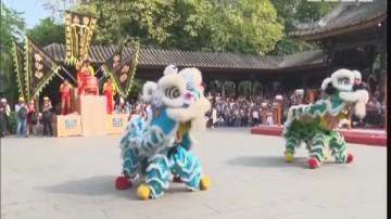 [2017-11-25]潮流假期:狮舞岭南 慢游佛山1