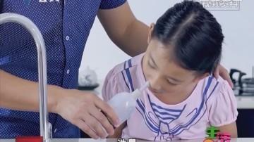 专家教你一招调制治疗鼻炎药水