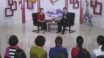[2017-11-02]百医百顺:中医防治脱发