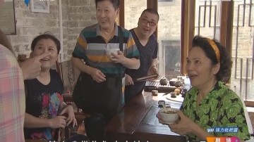 [2017-11-26]外来媳妇本地郎:重返黄姚(4)