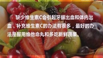 [2017-11-09]百医百顺:远离脑中风