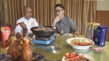 [2017-11-17]美食江门:炭烧土猪五花肉