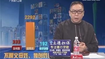 20171129互动集锦
