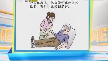 [2017-11-23]百医百顺:惊险的血压波动