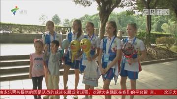 中俄青少年运动会