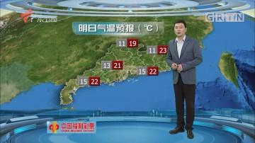 [HD][2017-11-26]广东天气预报