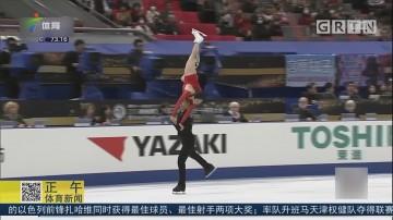 花滑日本站隋文静韩聪夺冠 自由滑打破世界纪录