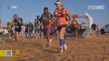 阿曼沙漠马拉松赛落幕 摩洛哥选手夺冠