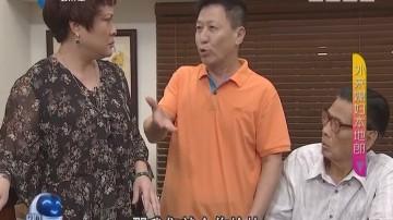[2017-11-11]外来媳妇本地郎:阿炳升官记(上)
