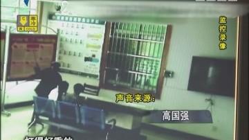 [2017-11-21]法案追踪:叔嫂恋