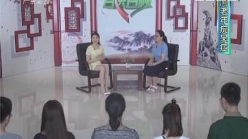 [2017-11-07]百医百顺:预防老年痴呆症