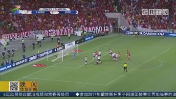 南美俱乐部杯半决赛 弗拉门戈占得先机