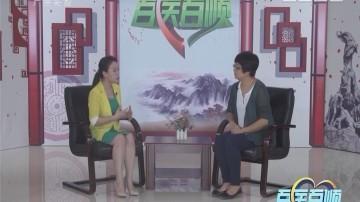 [2017-11-13]百医百顺:关注人工流产