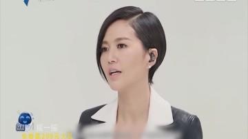 """""""炫音之乐""""席卷上海 谭维维尽显时尚风采"""