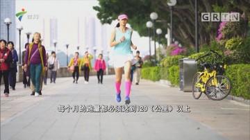 温玲玲:爱上跑步 传递爱与健康