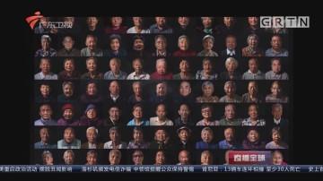 南京大屠杀幸存者的证言