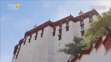 西藏——布达拉宫