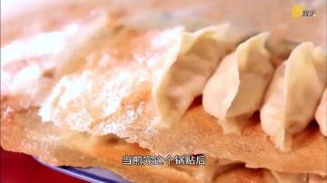 《食匀全中国》3-3.mp4