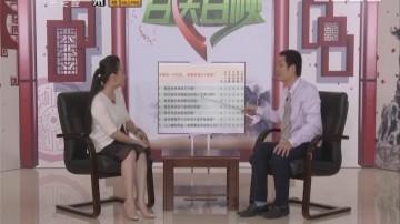 [2017-12-14]百医百顺:小心前列腺变大