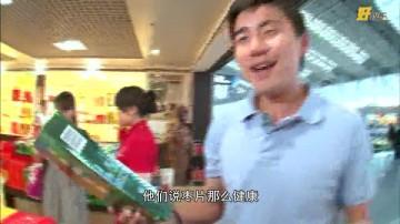 《食匀全中国》4-2.mp4