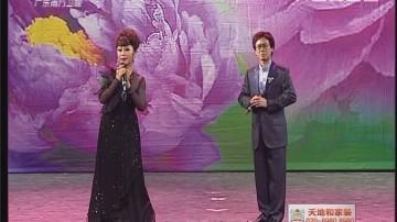 [2017-12-29]粤唱粤好戏:沈园题壁