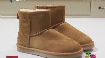 如何保养雪地靴?
