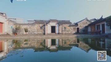 [2017-12-16]纵横天下游:清新福建 欢乐龙岩