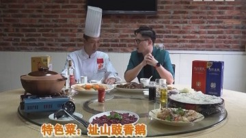 [2017-12-08]美食江门:址山豉香鹅