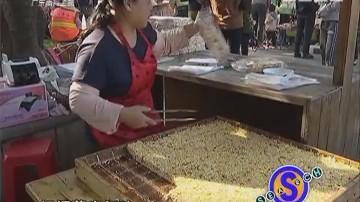传统技艺爆蒲米