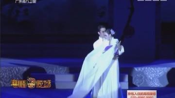 [2017-12-12]粤唱粤好戏:红梅花开