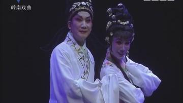 [2017-12-26]剧场连线:搜书院(一)
