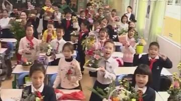 [2017-12-05]南方小记者:市桥中心小学——番禺区第二届家校共育交流活动