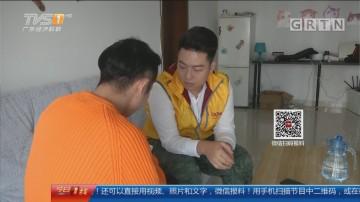 深圳:私照被征婚平台挪用 当事人状告侵权