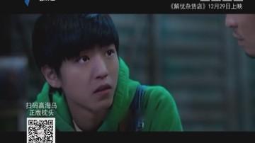 王俊凯再演忧郁少年自称很阳光