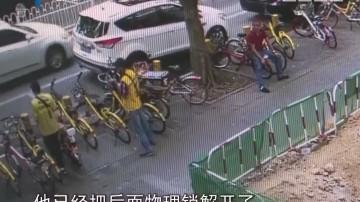 """深圳:小偷假扮""""外卖小哥"""" 街头偷窃电动车"""