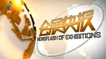 第五届520美容师新闻发布会在广州举行
