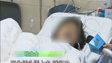 梅州:洗澡煤气中毒19天发生57起